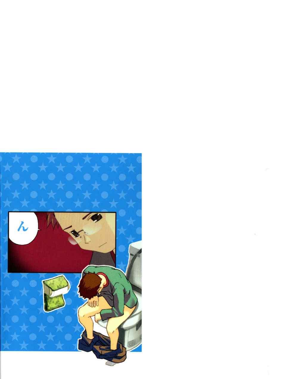 アイはカゲロウ漫畫01卷(第3頁)_...